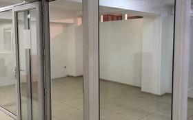 Бутик площадью 24 м², Акан серы 11 — Шолохова за 80 000 〒 в Алматы, Турксибский р-н