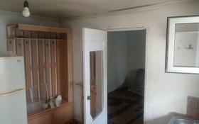 2-комнатный дом помесячно, 24 м², 5 сот., Шпака за 25 000 〒 в Боралдае (Бурундай)