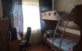 3-комнатная квартира, 64 м², 5/5 этаж, Сулейменова 70 за 12.5 млн 〒 в