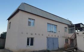 5-комнатный дом, 146 м², 6 сот., Тулькибаева (Р. Багланова) 2 — Курмангали Ажарова за ~ 13.9 млн 〒 в