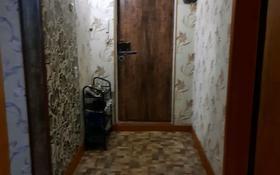 3-комнатная квартира, 65 м², 1/5 этаж, Машхур Жусупа 151 за 13 млн 〒 в Экибастузе