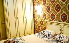 1-комнатная квартира, 45 м² посуточно, Айманова — Абая за 10 000 〒 в Алматы, Бостандыкский р-н