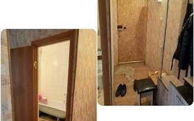 2-комнатная квартира, 46 м², 3/5 этаж помесячно, Мира 47 — Алашахан за 60 000 〒 в Жезказгане