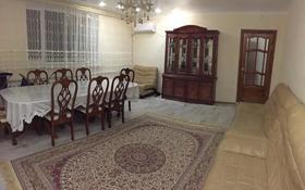 4-комнатный дом, 137 м², 10 сот., Ургенишбаева 36 за 37 млн 〒 в Актобе, мкр. Батыс-2