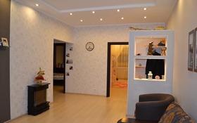 4-комнатная квартира, 220 м², 7/15 этаж, Достык 97 за 120 млн 〒 в Алматы, Медеуский р-н