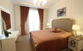 5-комнатная квартира, 240 м², 2/3 этаж, Аль- Фараби 116/1 за 280 млн 〒 в Алматы, Медеуский р-н