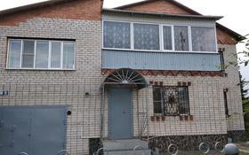 5-комнатный дом, 280 м², 8 сот., Кокорина 9 за 36 млн 〒 в Усть-Каменогорске