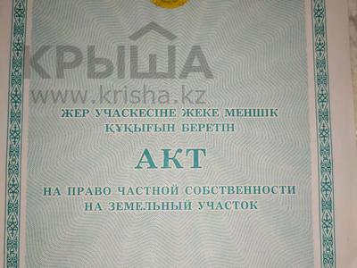 Участок 10 соток, улица Кулан акын 78 — Ул.Бухар Жырау за 4.2 млн 〒 в Туркестане