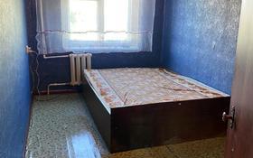 3-комнатная квартира, 62 м², 4/5 этаж, Язева 3 за 15.5 млн 〒 в Караганде, Казыбек би р-н