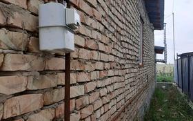 1-комнатный дом, 50 м², 4 сот., улица Бикен Римовой 318 — Квартал за 5 млн 〒 в Коктереке