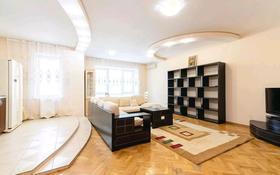 2-комнатная квартира, 75 м², 12/21 этаж посуточно, Достык 97б за 16 000 〒 в Алматы, Медеуский р-н