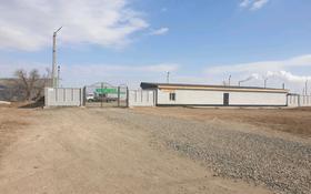 Промбаза 33 сотки, Старый Аэропорт 2 2 за 1.2 млн 〒 в Жезказгане