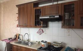 9-комнатный дом, 360 м², 8 сот., Кенесары-хана за 59 млн 〒 в Жанатурмысе