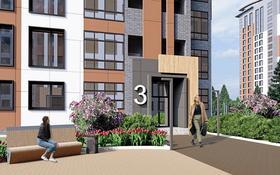 3-комнатная квартира, 85.6 м², Республики 23 за ~ 23.9 млн 〒 в Караганде