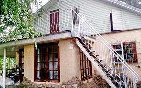 4-комнатный дом посуточно, 90 м², 8 сот., мкр Мирас, Дачная 12 за 50 000 〒 в Алматы, Бостандыкский р-н