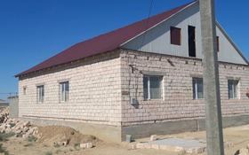 6-комнатный дом, 160 м², 25.5 сот., Батыр самал 11 за 7 млн 〒