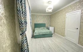 3-комнатная квартира, 82 м², 3/5 этаж, улица Алихана Бокейханова за 29.5 млн 〒 в Нур-Султане (Астана), Есиль р-н