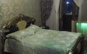 3-комнатная квартира, 87 м², 4/5 этаж, Мкр. новый каратал за 32.5 млн 〒 в Талдыкоргане