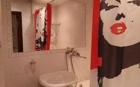 1-комнатная квартира, 32 м², 2/5 этаж посуточно, Михаэлиса 26/1 — проспект Шакарима за 7 000 〒 в Усть-Каменогорске