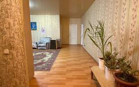 3-комнатная квартира, 101 м², 8/9 этаж, проспект Кобланды батыра 36А за 18.5 млн 〒 в Костанае