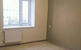 3-комнатная квартира, 78 м², 4/9 этаж помесячно, Жаяу-Мусы — проспект Назарбаева за 95 000 〒 в Павлодаре