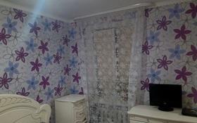 2-комнатный дом, 67 м², 4 сот., 1-й Строительный переулок 2 — Гагарина за 12 млн 〒 в Уральске