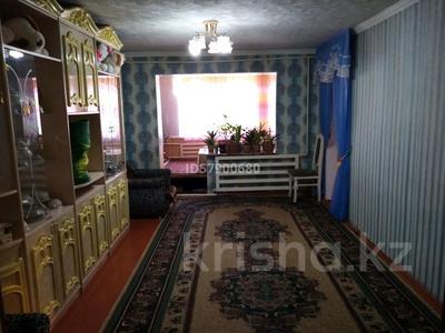 3-комнатная квартира, 99 м², 2/2 этаж, Асылбекова 10/6 за 12.5 млн 〒 в Аксукенте — фото 12