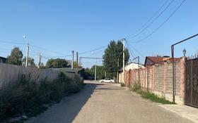 Общежитие за 45 млн 〒 в Алматы, Алатауский р-н