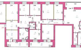 10-комнатная квартира, 218 м², 1/6 этаж, Маресьева 80/2 — Сатпаева за 48 млн 〒 в Актобе
