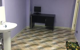 Офис площадью 15 м², мкр 12 за 50 000 〒 в Актобе, мкр 12