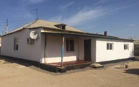 5-комнатный дом, 157.5 м², 10 сот., Иманов 39 за 5.5 млн 〒 в Кызылтобе
