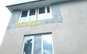 4-комнатный дом, 149 м², 6.5 сот., мкр Тастыбулак, Жанат 2 43 за 45 млн 〒 в Алматы, Наурызбайский р-н