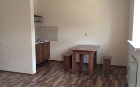 1-комнатный дом помесячно, 30 м², 1 сот., мкр Калкаман-2 за 45 000 〒 в Алматы, Наурызбайский р-н