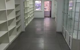 Магазин площадью 63 м², Кердери 169 — Маметова за 23 млн 〒 в Уральске