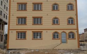 Здание, 17-й мкр площадью 830 м² за 1 млн 〒 в Актау, 17-й мкр