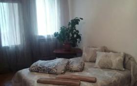 1-комнатная квартира, 50 м², 3/5 этаж посуточно, Абылай хана 147 — Абая за 8 000 〒 в Алматы, Медеуский р-н