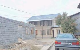 4-комнатный дом, 150 м², 4.8 сот., Шолохова 67 — Ташенова за 20 млн 〒 в Шымкенте, Аль-Фарабийский р-н