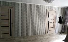 2-комнатная квартира, 46 м², 2/3 этаж, Ружейникова 97 — Ахременко за 13.8 млн 〒 в Петропавловске