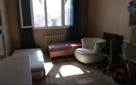 1 комната, 90 м², мкр Орбита-3 13 — Саина за 40 000 〒 в Алматы, Бостандыкский р-н