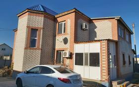 5-комнатный дом, 280 м², 10 сот., Ильяса Жансугурова 47а за 37 млн 〒 в Кульсары