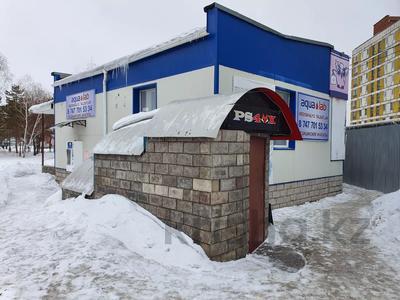 Магазин площадью 200 м², 50 лет Октября 98а за 91 млн 〒 в Рудном — фото 2