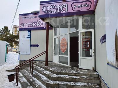 Магазин площадью 200 м², 50 лет Октября 98а за 91 млн 〒 в Рудном