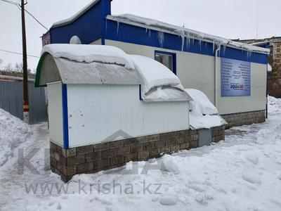 Магазин площадью 200 м², 50 лет Октября 98а за 91 млн 〒 в Рудном — фото 3