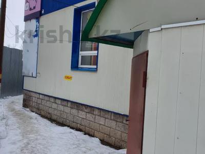 Магазин площадью 200 м², 50 лет Октября 98а за 91 млн 〒 в Рудном — фото 4