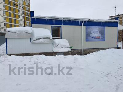 Магазин площадью 200 м², 50 лет Октября 98а за 91 млн 〒 в Рудном — фото 5