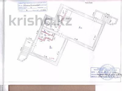 Магазин площадью 200 м², 50 лет Октября 98а за 91 млн 〒 в Рудном — фото 8