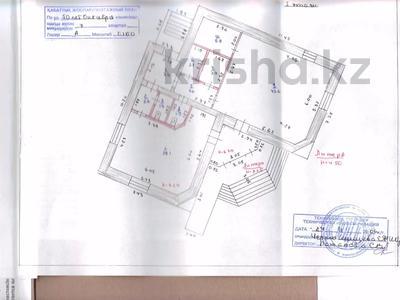 Магазин площадью 200 м², 50 лет Октября 98а за 91 млн 〒 в Рудном — фото 9