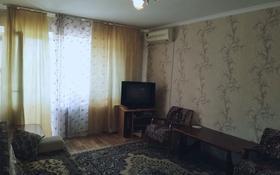 1-комнатная квартира, 35 м², 5/5 этаж посуточно, Ломоносова 4 за 5 000 〒 в Актобе, Старый город