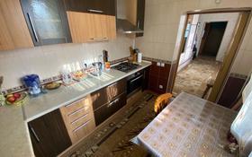4-комнатный дом, 92.7 м², 7.25 сот., мкр Калкаман-2 — Елибаева за 38.5 млн 〒 в Алматы, Наурызбайский р-н
