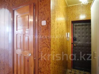 3-комнатная квартира, 55 м², 3/5 этаж, Сакена Сейфуллина 29 за 14.8 млн 〒 в Нур-Султане (Астана), Сарыарка р-н — фото 8